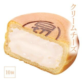 澤井本舗 ひぎりやき クリームチーズ 冷凍 10個