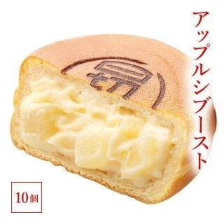 澤井本舗 ひぎりやき アップルシブースト 冷凍 10個
