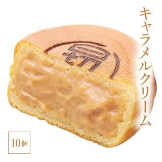 澤井本舗 ひぎりやき キャラメルクリーム 冷凍 10個