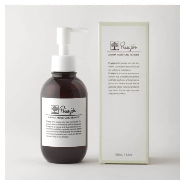 フラーレンアロマ化粧水 メラニン生成も抑え美白に有効な150ml 【現地決済専用】 のイメージその3