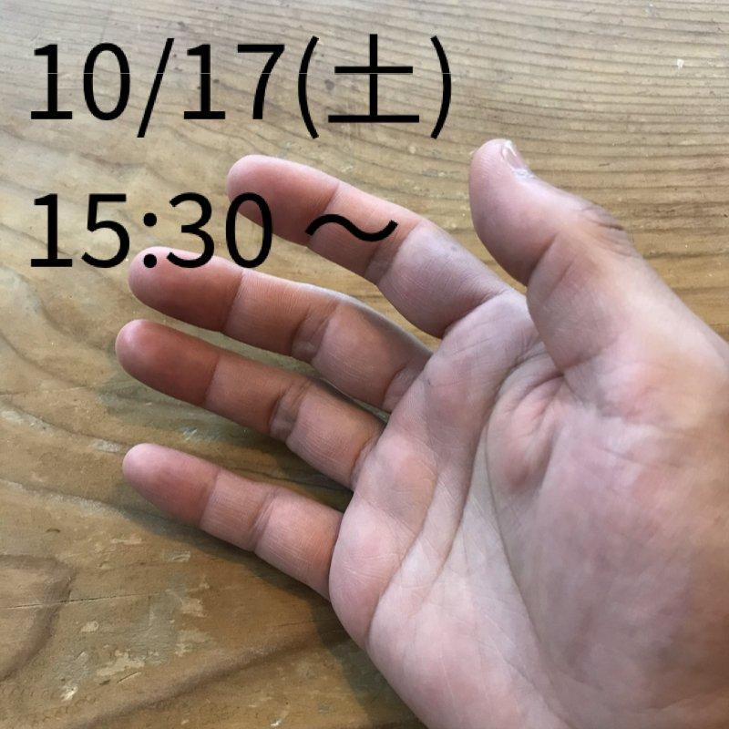 【現地払い専用】10/17(土)15:30〜【ガイド:レノウ】ゆるむセッション【福岡のオーガニックショップコラボレーション】のイメージその1
