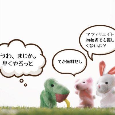 【サロンメンバー向け】おすそ分け応援団、参上!