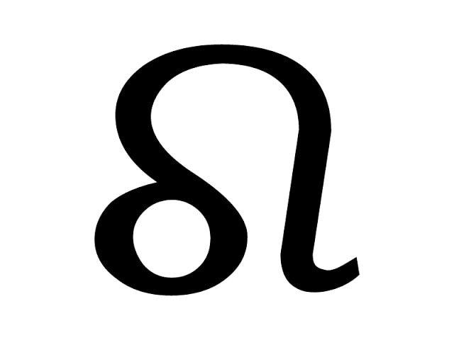 【モニター特別価格】Leo  energy(レオ・エナジー(活力賦与))(遠隔賦与も可)のイメージその1