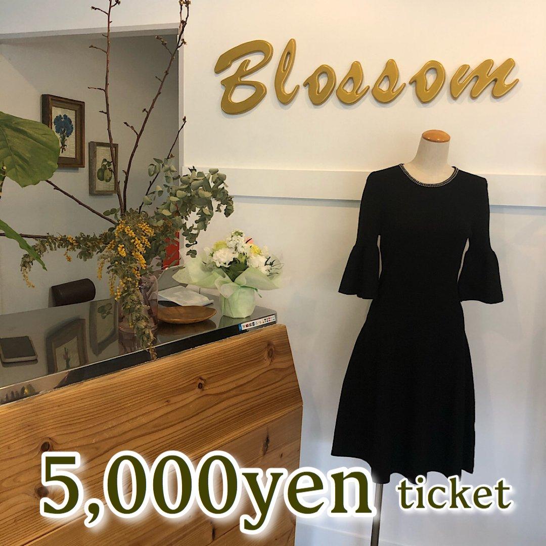Blossom*商品券5000円のイメージその1