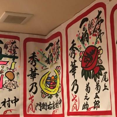 9月27日 先斗町から舞妓デビューする秀芙美さんを祝う会