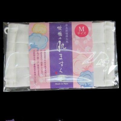 蚊帳の肌マスク(7層ガーゼマスク)1枚