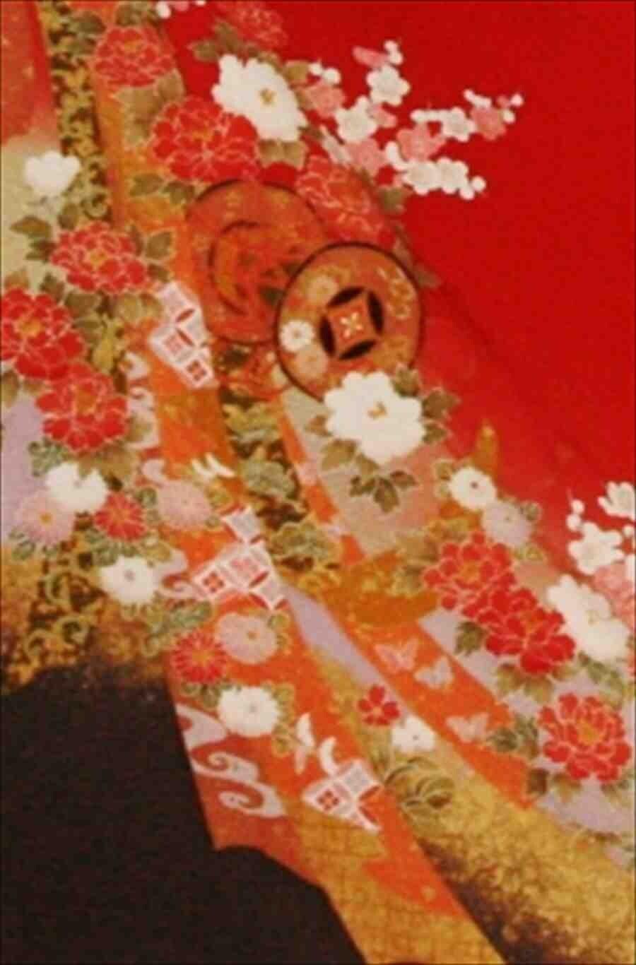 中振/赤地につづみリボン (正)袖丈108 泉友彩 2330-030のイメージその2