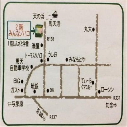 みんなノハコ1000円分ウェブチケット▲現地払い専用▲のイメージその3