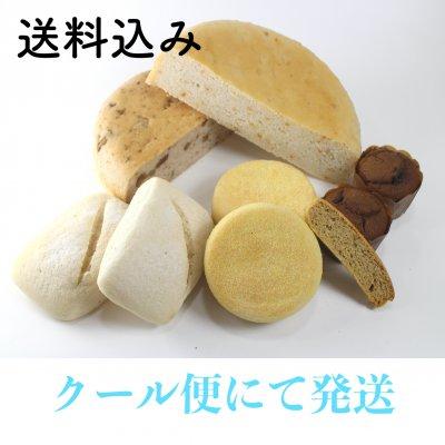 【!冷凍便!】【自粛生活応援セット】グルテンフリーの丸パン2種とプレーンパン2種 ミニマフィン2個 +オマケ 合計9個のセット