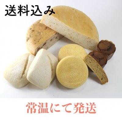 【自粛生活応援セット】グルテンフリーの丸パン2種とプレーンパン2種 ミニマフィン2個 +オマケ 合計9個のセット