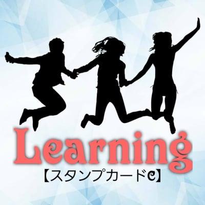 Kids英会話・英語・パソコン教室チケット