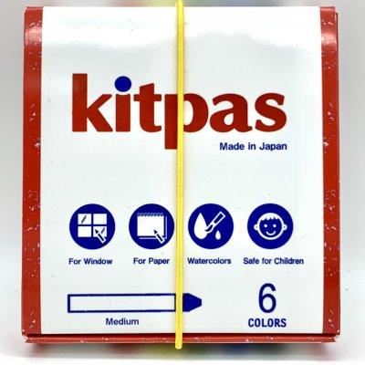 【社員の7割が知的障がい者のチョーク工場が作る、自然にやさしいキットパス】 kitpas キットパス ミディアム 6色