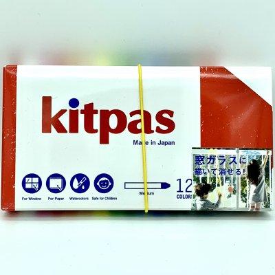 【社員の7割が知的障がい者のチョーク工場が作る、自然にやさしいキットパス】 kitpas キットパス ミディアム 12色
