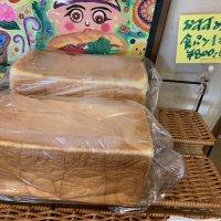 【冷凍が一番おいしい♪】小麦の職人が本気で作ったモッチモチの生食パン:レギュラー(2斤)×4本