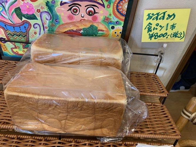 【サブスク】小麦の職人が本気で作ったモッチモチの冷凍生食パンのイメージその2