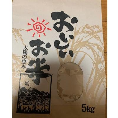 玄米お米5㎏ こしひかり♡