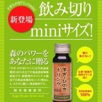 【総合健康飲料・カミナリヤ】すぎ・ひのきドリンクmini 50ml×10本