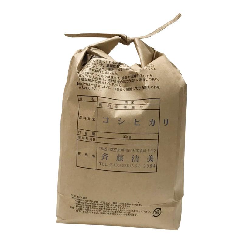 【2Kg】新潟県糸魚川産コシヒカリ【店頭販売専用商品】のイメージその2