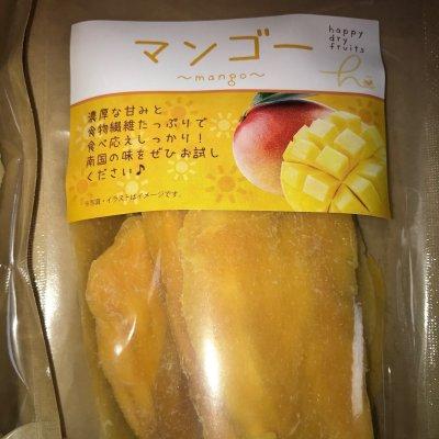 ドライフルーツ5種詰め合わせ【パイン・マンゴー・さくらんぼ・レモン・メロン】5種の中からお好きな5袋選べます ヨーグルトやお菓子つくりに☆おすすめ♪