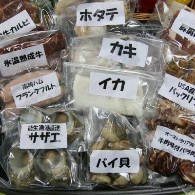 【バーベキュー】【おうちごはん】日本海・能生漁港で水揚げされた厳選...