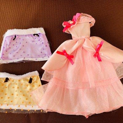 人形ドレスお直しチケット