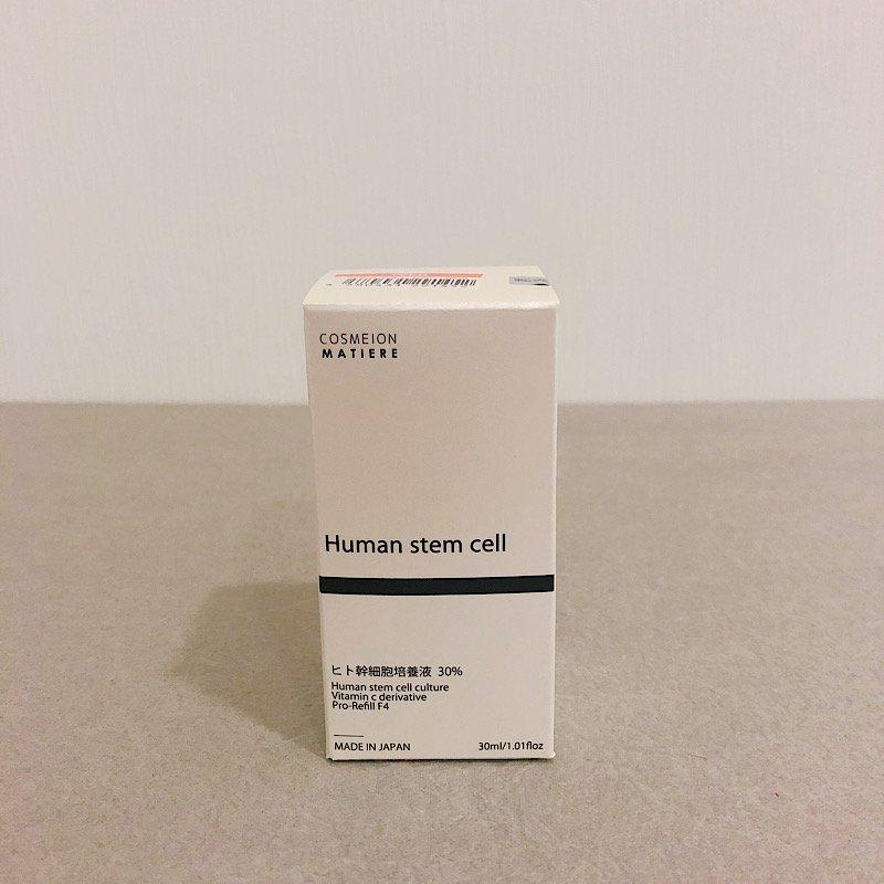 高濃度ヒト幹細胞培養液 30mlのイメージその1