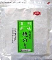 故郷!福岡の有明産【海苔】を応援!家庭用に 焼のり全形20枚