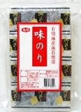 故郷!福岡の有明産【海苔】を応援!家庭用に 味のり30束