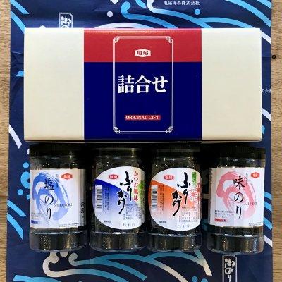 『特選ギフト:A−7』味のり・塩のり・亀屋ふりかけ・かつお風味ふりかけ