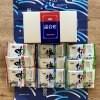 故郷!福岡の有明産【海苔】を応援!贈り物に『特選ギフト:A−14』味のり・塩のり・わさび風味のり
