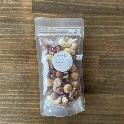 ナッツdeヘルシーライフ*毎日食べたい5種類のナッツ【送料無料】