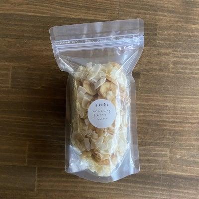 ★ココバナナ★こだわりのココナッツチップとバナナチップ・特大サイズ(165g)