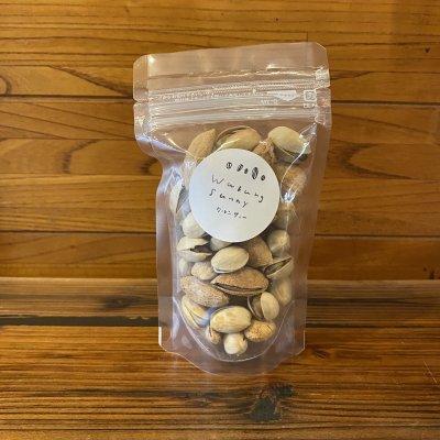 食べたらハマるナッツ!殻付ピスタチオと殻付アーモンドのミックス【塩味】(60g)