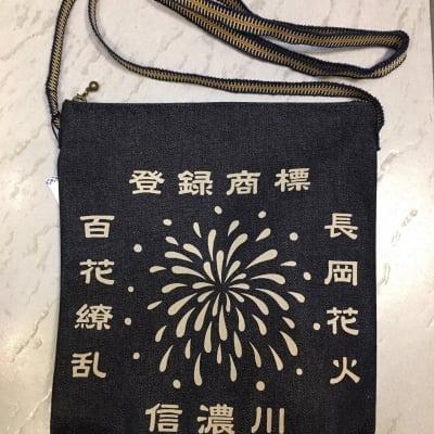 信濃川®デニムポシェット