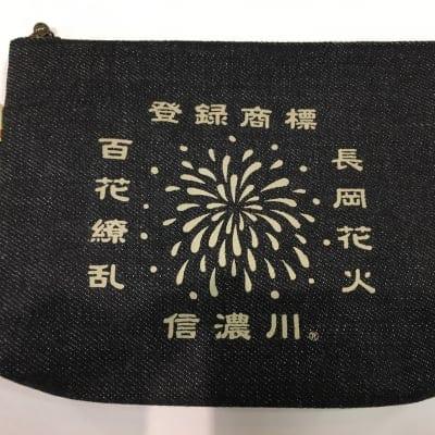 信濃川®デニムポーチ