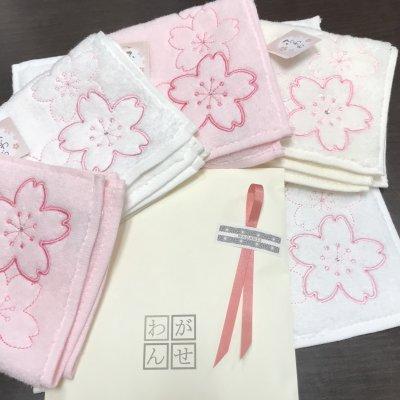 春のギフトにおすすめ!桜のハンカチタオル5枚セット