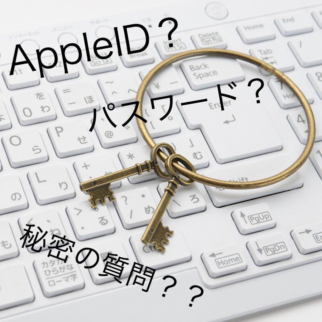 IDとパスワードを覚えておき、いつでも電話1本でお伝えいたします。のイメージその1