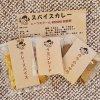 店頭払い限定★カレースパイス(AROMAMA阿賀野)購入チケット