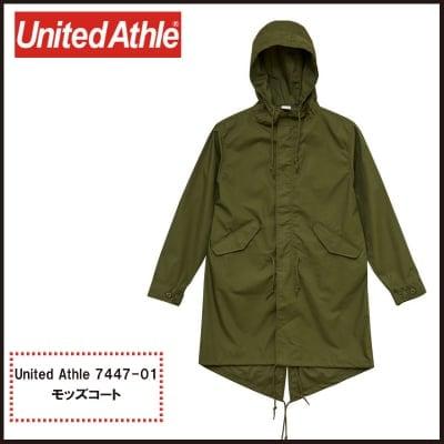 【United Athle】モッズコート 744701