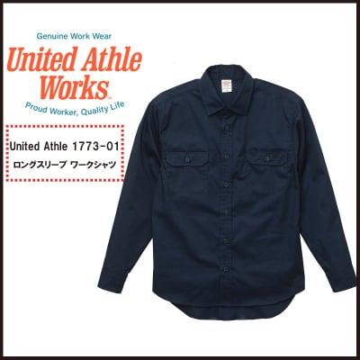【United Athle】 ワークシャツ ロングスリーブ