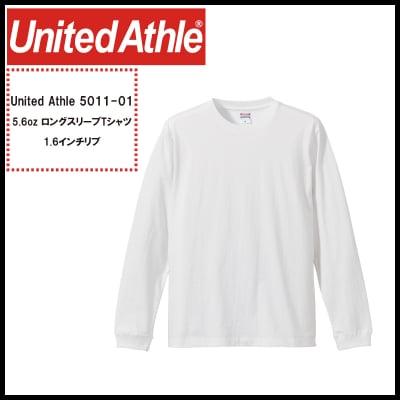 【SALE品・送料無料】【United Athle】5.6オンス ロングスリーブ Tシャツ(1.6インチリブ)