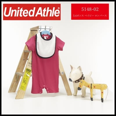 【United Athle】5.6オンス ベイビー ロンパース 514802