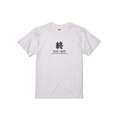 面白Tシャツ/ON-0002