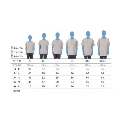 【サイズ:S〜XL】サロンメンバー用ノーロボTシャツの画像4