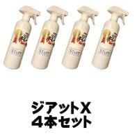 弱酸性次亜塩素酸水4本セット ジアットX500mlスプレーボトル 100ppm 抗ウイルス除菌消臭剤 2〜5倍希釈して使用