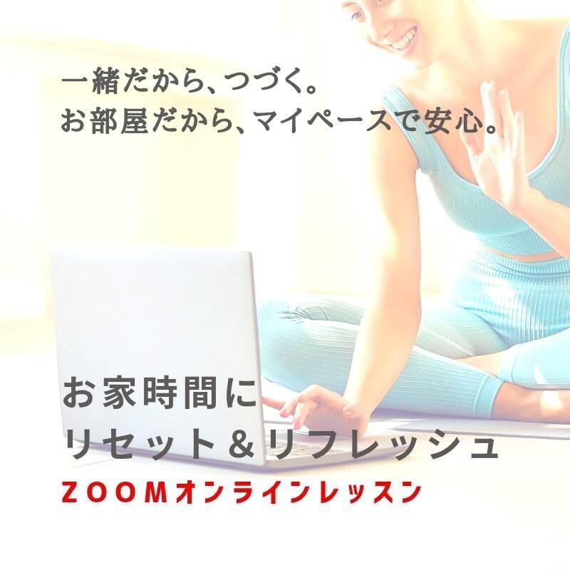 【5月チケット(8回分)】女性限定・30分オンラインフィットネス『enjoy!my home fit』木曜定期レッスンのイメージその2