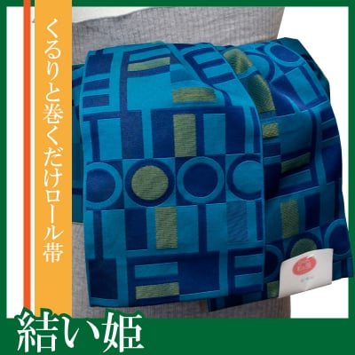 結い姫 Yuihime 簡単造り帯 和&服