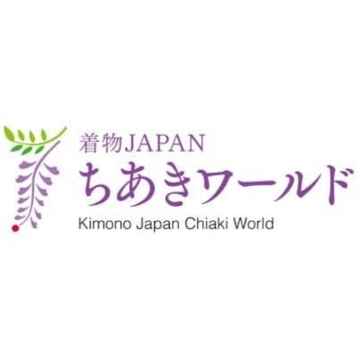 【現地決済受取専用】えり姫カート