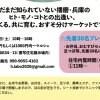 【現地払い専用】3/6限定 おすそ分けマルシェ参加券
