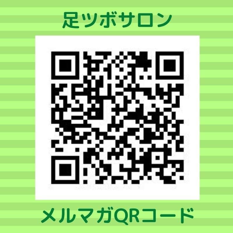 足ツボ 大阪50分【男性専用】足ツボサロンSKIP.スキップのイメージその3